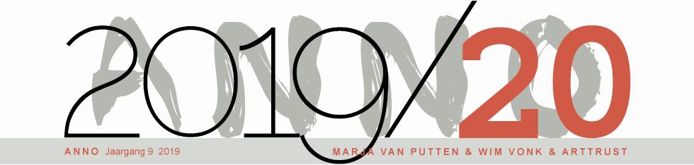 kop-2019-courierC